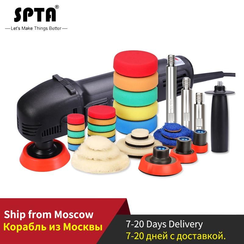SPTA 3 Inch Mini Polishing Machine Kit Variable Speed Rotary Polisher Home DIY Car Beauty Buffing Glazing Sealing Glair Machine