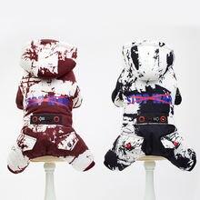 Зимняя одежда для собак мягкая щенков домашних животных осень