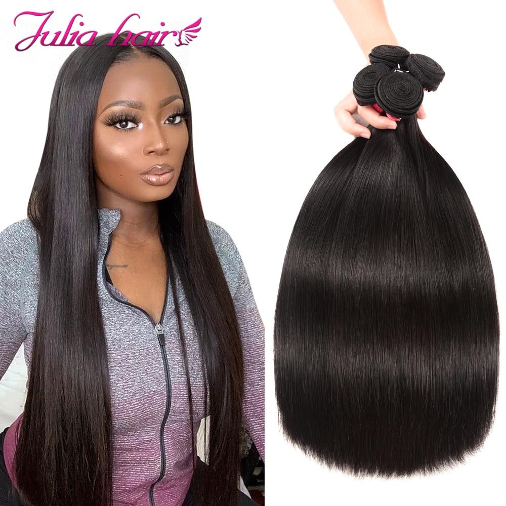 Ali-Julia-Hair-Brazilian-Straight-Human-Hair-Bundles-Remy-8-Inches-to-30-Inches-1PC-3PCS