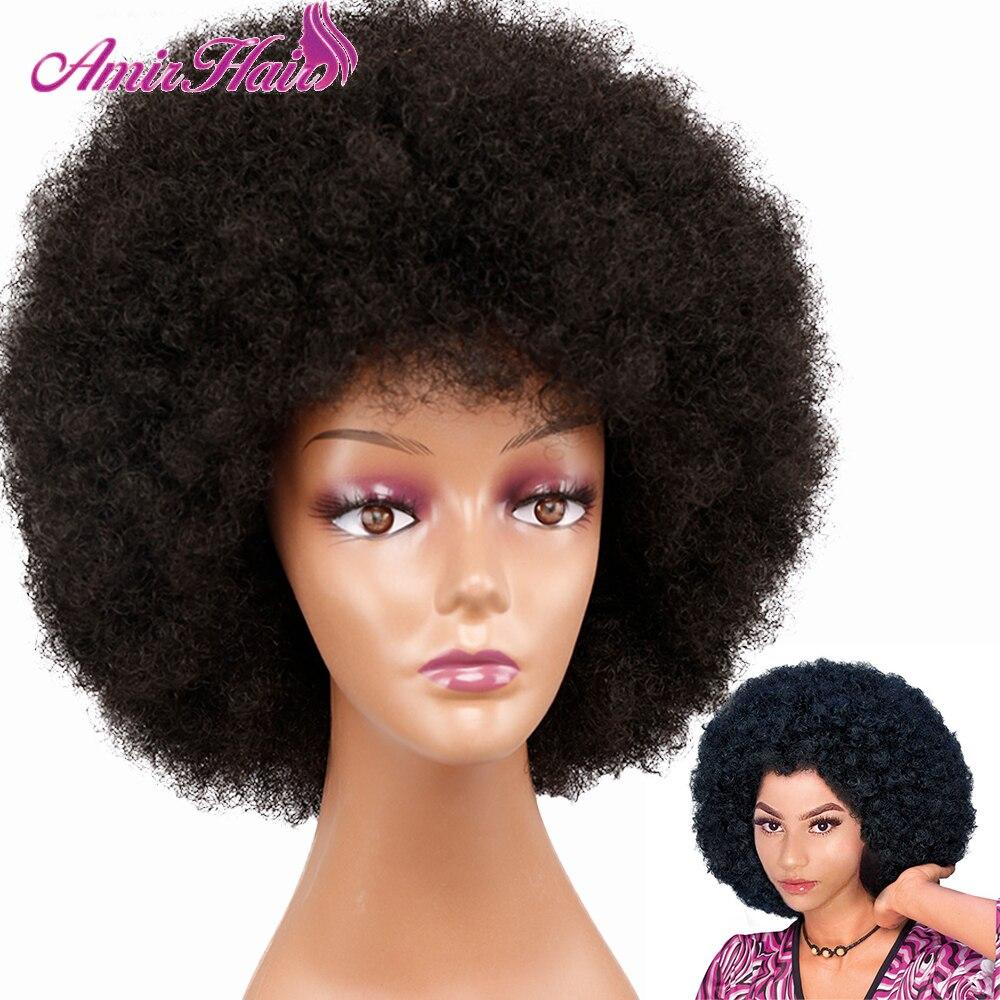 Perruque synthétique crépue bouclée 12 pouces | Perruque Afro avec frange pour femmes noires, perruques de Cosplay courtes et pelucheuses pour la danse et la fête