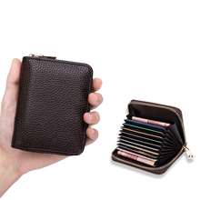 Multipocket Cow Leather Card Holder Classical Designer Lychee Pattern Business Card Wallet