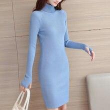 Ljsxls осенне зимнее облегающее базовое плотное женское платье