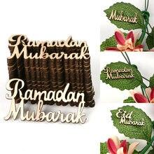 Artisanat en bois décoration Ramadan 2021 In Gurbang Eid Mubarak, décoration en bois avec Alphabet anglais, aide Moubarak, fournitures de fête islamique