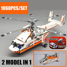 New Power Functions City Technic Plane Helicopter Fit Legoings Technic Model Building Blocks Bricks Kits Gift Kid Boy DIY Toys new movie potter great wall house fit legoings castle figures building blocks bricks model kid toys children kid gift birthday