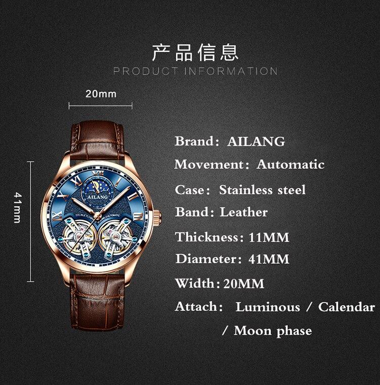 H423fb0ab8dc640b78ecc1aca6cb6a86bN AILANG Latest design watch men's double flywheel automatic mechanical watch fashion casual business men's clock Original