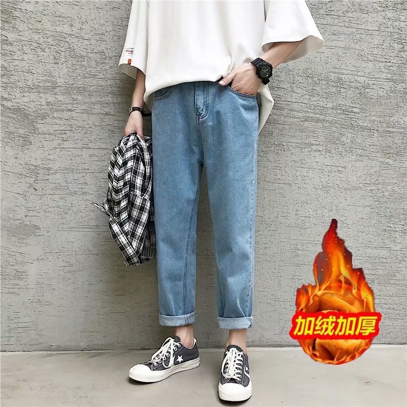 Jeans Men INS Popular Brand Loose Straight Brushed And Thick Dad Pants Pendant Sense Wide-Leg Korean-style Trend Pants