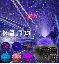 Colorido céu estrelado projetor blueteeth controle de voz usb leitor música led night light romântico lâmpada projeção presente aniversário