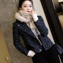 Женская короткая мотоциклетная куртка элегантное модное шерстяное