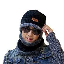 Шапка s Мужская зимняя 2 шт зимние шапочки шарф Набор теплые вязаные шапки Толстая вязаная шапка с черепом унисекс для gorros Mujer Invierno# BL2