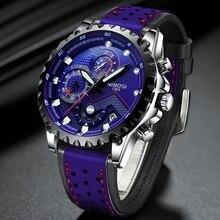 NIBOSI erkek saatler Top marka lüks rahat deri kuvars saat erkek spor su geçirmez izle mavi İzle erkekler Relogio Masculino