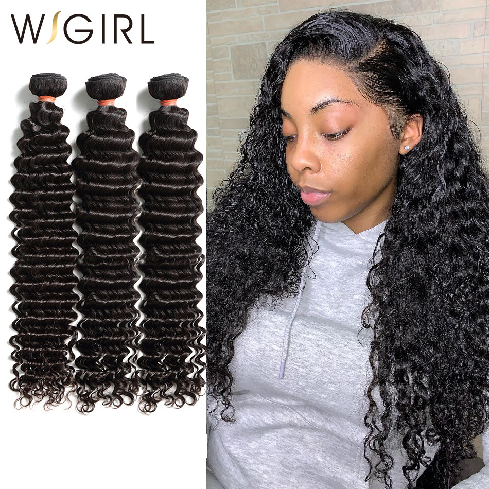 Wigirl Deep Wave 8- 28 30 32 34 40 Inch 1 3 4 Bundles Brazilian Hair Weave 100% Human Hair Bundles Long Curly Hair Extensions