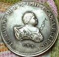 Оптовая продажа  Российская монета с посеребренным покрытием 1741