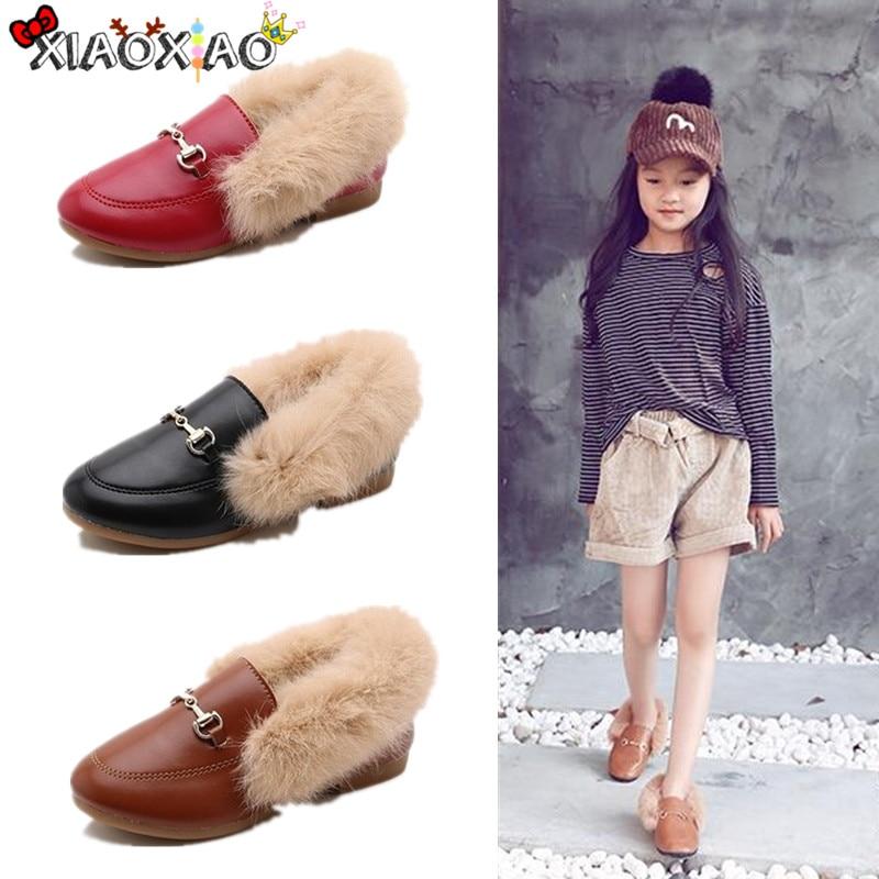 Kids Metal Chain Shoes Winter Warm Boys Girl Black Brown Fur Flat Rubber Non-slip Leather Velvet Fluffy Fur Kids Loafers