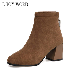 E TOY WORD Zipper Martin boots Female 2019 Autumn Fashion high heels Booties square toe Black Ankle Boots Thick heel women boots недорого