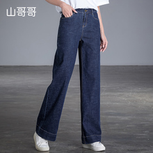 Women straight wide leg jeans high waist loose casual full length long pants free shipping new fashion hot casual womens loose denim wide leg pants high waist straight jeans trousers free shipping