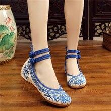 Handmadeแฟชั่นผู้หญิงBallerinasเต้นรำจีนดอกไม้เย็บปักถักร้อยสบายๆรองเท้าผ้าเดินMary Jane Flats