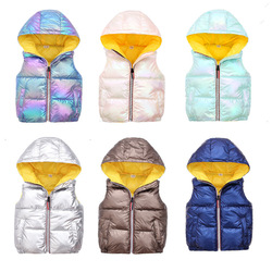 Children's Hooded Vest down cotton padded jacket for boys and girls with thickened silver bright surface in autumn and winter
