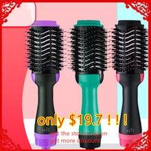 Многофункциональный 2 в 1 фен для волос, вращающаяся щетка для волос, роликовый вращающийся стайлер, расческа для укладки, выпрямитель для завивки, вечерние, подарок