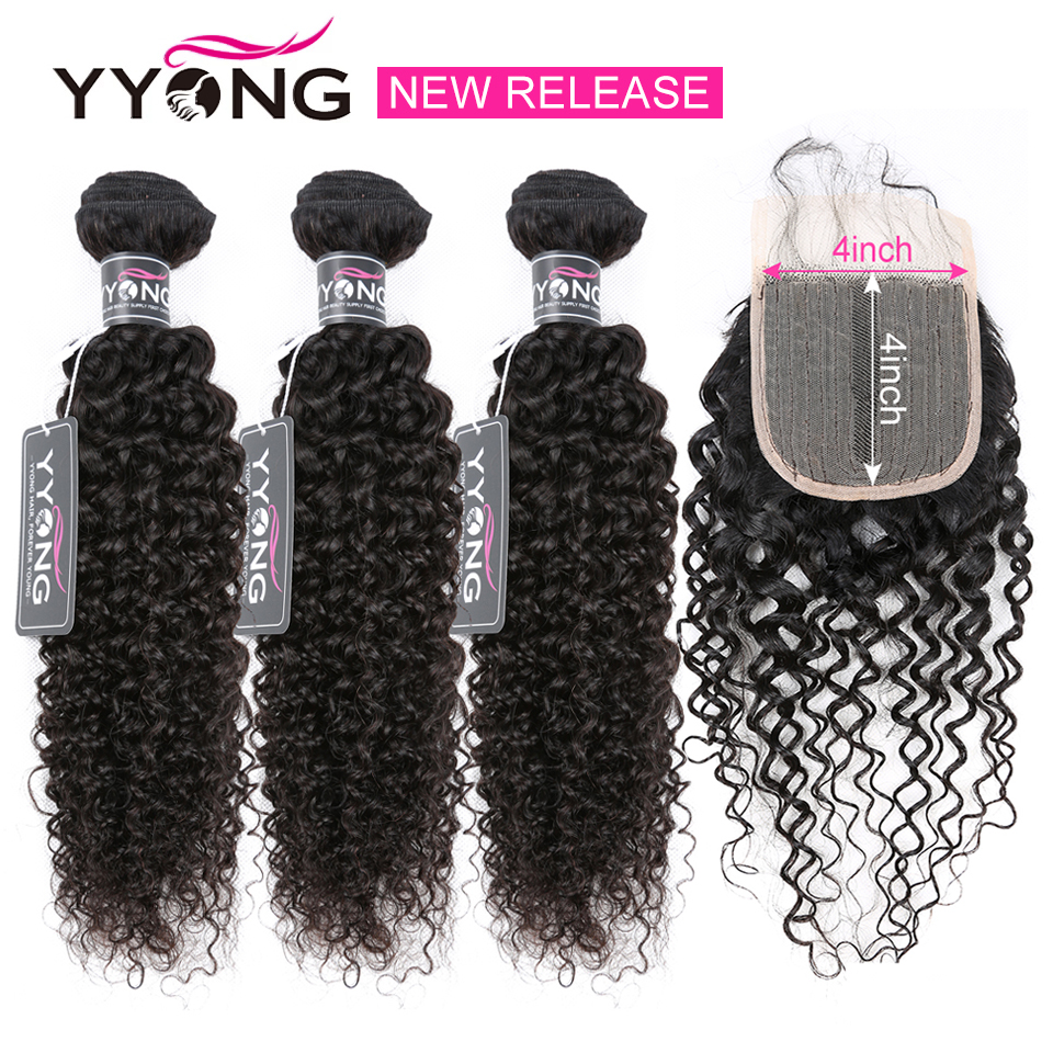 NEW Arrival  Kinky Curly Bundles With Closure T 4X1 Half Handtied Lace Closure With   Bundles 14- 26inch 1