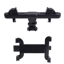 Car Back Seat Tablet Headrest Mount Holder Stand For SAMSUNG Mipad 2 iPad 2/3/4 mini 1 2 3 4 Tablet PC Bracket 360 Rotation m07 360 degree rotation bracket w c61 back clamp for samsung i9200 ipad mini black