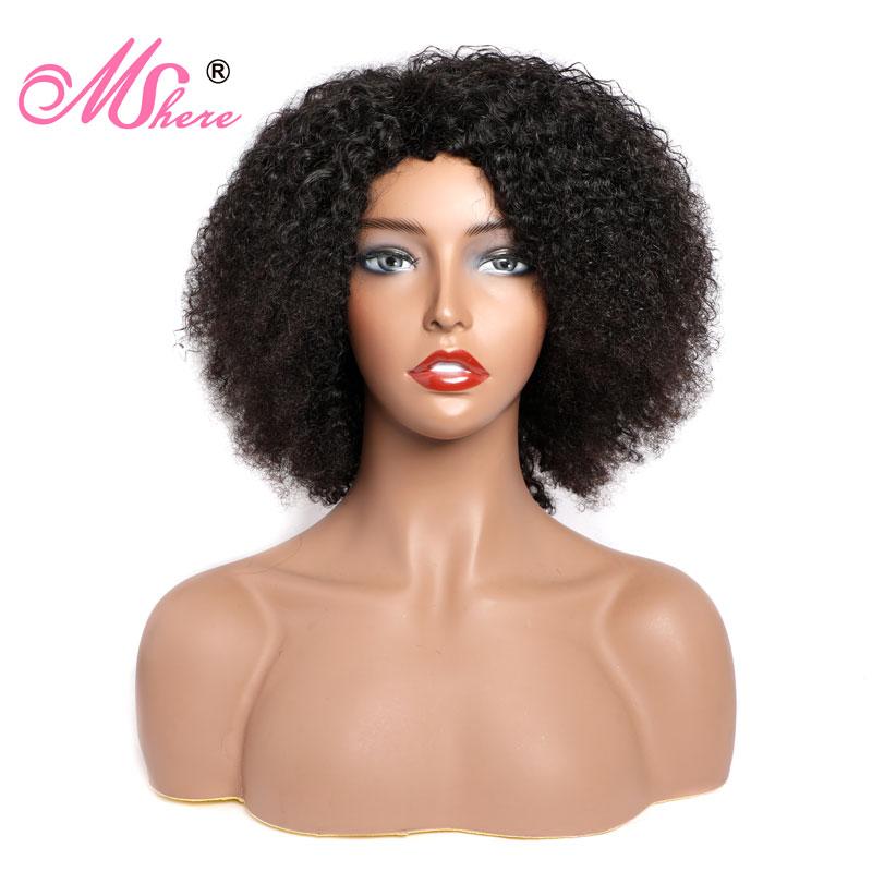 Rizado rizado Afro pelucas para mujeres negras corto rizado pelucas de cabello humano negro Natural mullida peluca para uso diario
