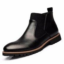 Дизайнерские Высококачественные Новые мужские ботинки «Челси» Теплые ботильоны на плюшевом меху Мужские ботинки в британском стиле большого размера из мягкой кожи, размеры 38-46
