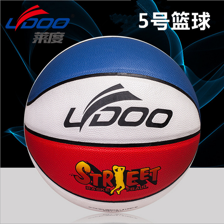 No. 5 Basketball School Children Game Only Training PU Basketball Sports Toy Manufacturers Direct Selling Fancy Basketball