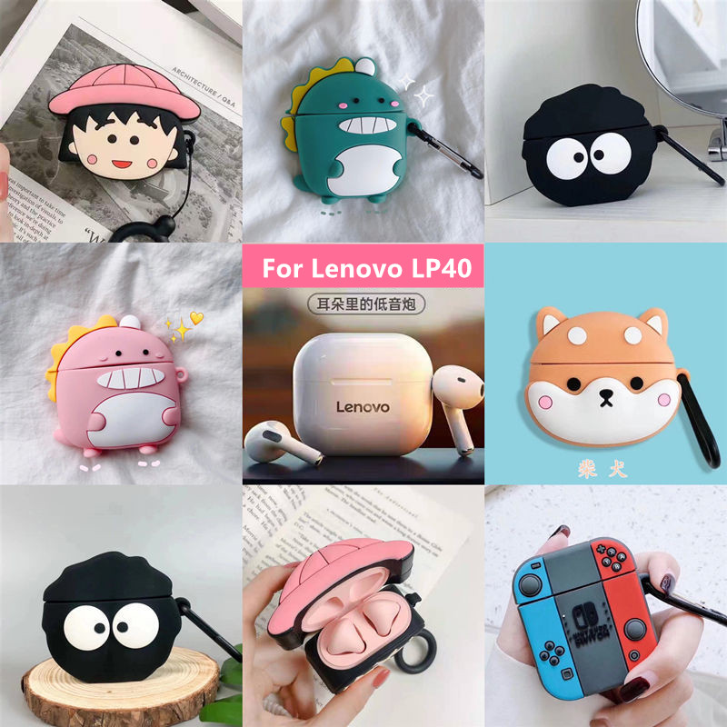 Suitable for Lenovo LP40 wireless Bluetooth headset cover headset cover Lp40 headset cover silicone cartoon