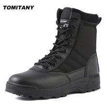Bottes militaires tactiques pour hommes, bottes de l'armée de Combat dans le désert des forces spéciales, bottes de randonnée en plein air, chaussures de sécurité pour le travail