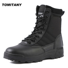 Men Boots Safty-Shoes Desert Combat Special-Force Outdoor Tactical Ankle