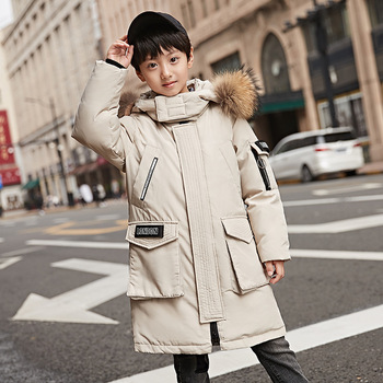 Children down jacket 2019 latest boys long thickening in children's clothing boy cuhk TongDong heavy hair coat