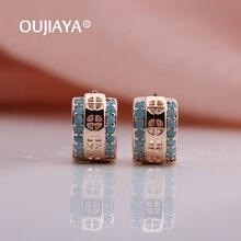 Oujiaya Новые поступления 585 розовое золото висячие серьги