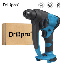 Adapted Hammer Battery Power-Impact-Drill Rotary Cordless Electric-Demolition Rechargeable