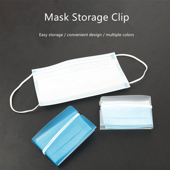 Portable Mask Storage Clip  1