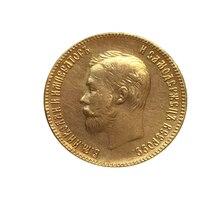 24-к позолота 1901 Россия 10 рублей золотая монета КОПИЯ