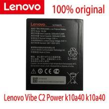 Yeni orijinal Lenovo Vibe C2 güç yeni BL264 3500mAh pil cep telefonu