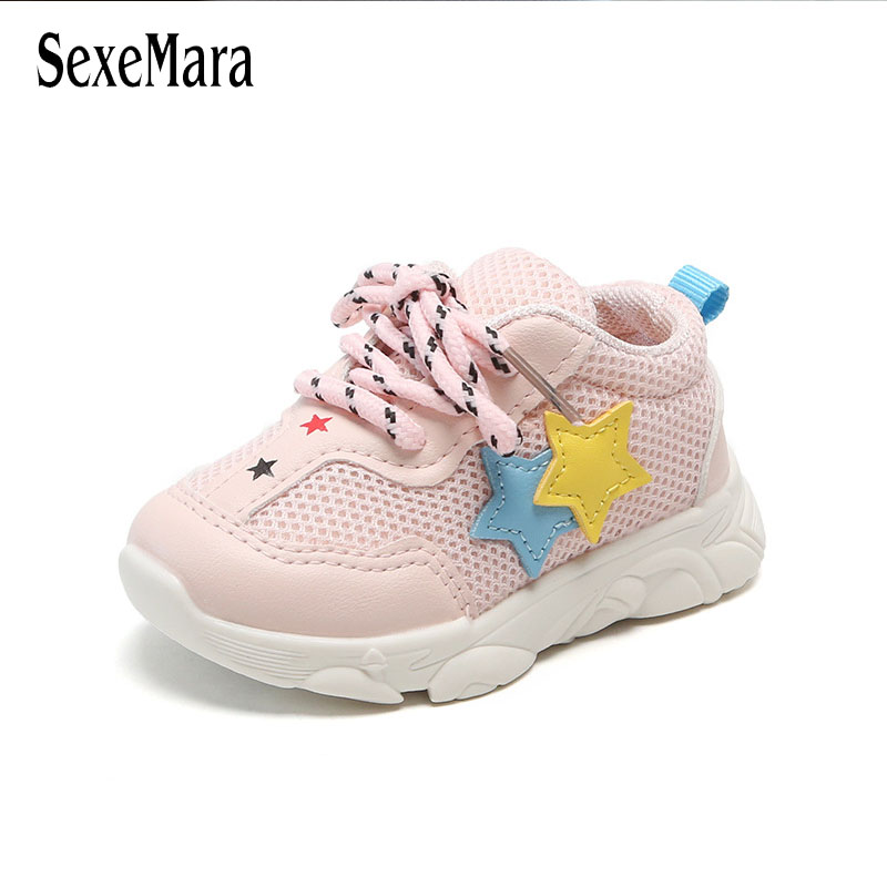 Colorful Star Little Girl Shoes Baby Boy Shoes For 1 Year Old  Fashion Casual Newborn Running Shoes Toddler Tennis Shoes C12102