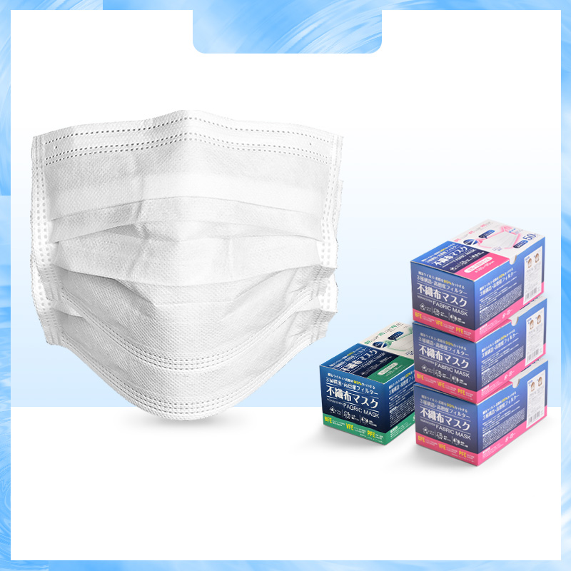 Japan White Mask Disposable 3-floors Filter Woman Children Face Mouth Masks Protection Pollen DROPSHIPPING Office Masks Masque