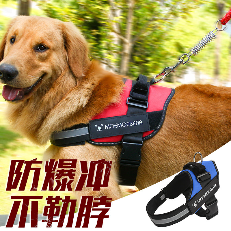 Traction Satsuma Proof Punch Vest Style Dog Cool Lanyard Calligraphy Golden Retriever Chest Universal Small Retractable Dog Dog