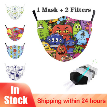 Mask Washable Reusable Mouth Mask PM2.5 Filter Anti Dust Printing Face Mask Windproof Mouth Bacteria Anti Flu Mask Mascarilla reusable sponge mask inner cushion support protect mask filter covers reusable anti dust core mask filter support f