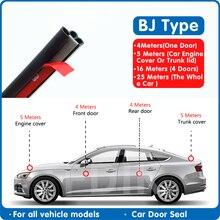 شريط مانع للتسرب لباب السيارة ، عازل للصوت ، مقاوم للغبار ، مقاوم للماء ، غطاء عالمي ، تقليل الضوضاء