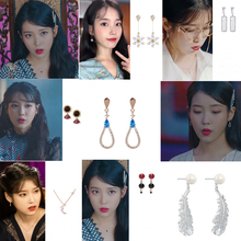이지은 DEL LUNA Hotel IU 장만월 star same Korean dramas TV New Eardrop For Women Earrings pendientes brincos ornament