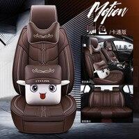 Alta qualidade assento De carro de Couro cobre para mazda cx-5 6 gh opel zafira b bmw f30 vw passat b6 solaris hyundai tampa bmw x5 e53