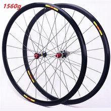 초경량 도로 자전거 V 브레이크 S700c Cosmic Elite 30mm 알루미늄 합금 자전거 wheelset Rims