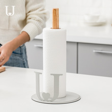 Jordanjudy European Style Kitchen Paper Creative Vertical Type Hole Punched Kitchen Paper Only Tissue Holder Roll Stand