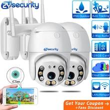HD 1080p WiFi IP PTZ Camera Outdooor Wireless Auto tracking Speed Dome Camera Onvif H.265 CCTV Security Surveillance Camera iCSe