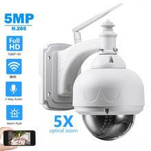2mp 5mp ptz wifi ip камера наружная 5x zoom ночное видение электронная