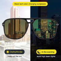 Vision Nocturna Frauen Nachtsicht Gläser Polarisierte Männer Anti-Glare Objektiv Gelb Sonnenbrille Fahren Nachtsicht Brille Für Auto