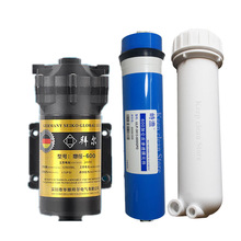 Cartridge Pump Ro-Membrane Housing-Reverse-Osmosis-System WATER-FILTER Gpd-Booster 600G