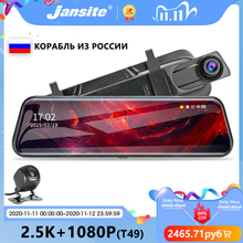 Jansite 10 inches 2.5K Car DVR Touch Screen Stream Media Dual Lens Video Recorder Rearview mirror Dash cam Front and Rear camera